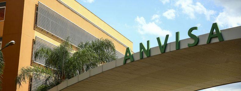Fachada do edifício sede da Agência Nacional de Vigilância Sanitária (Anvisa).  Imagem: Marcelo Camargo/Agência Brasil