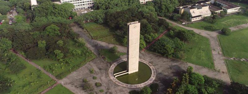 """Vista aérea da Cidade Universitária """"Armando de Salles Oliveira"""" - USP"""